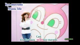 kyo mayumi musiclife 2018/06/06 赤い糸って ?