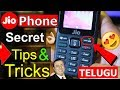 Reliance Jio phone - Secret Tips & Tricks You Should Know