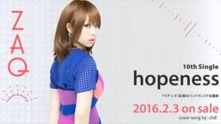 ZAQ/Hopenessを歌ってみた『chiE』koukaku no pandora OP