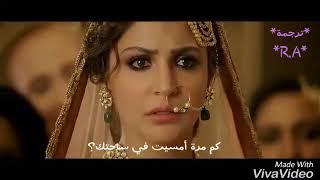 Скачать Channa Mereya Ae Dil Hai Mushkil مترجمه للعربيه