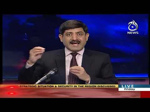 Rubaroo | 11 September 2020 | Aaj News | AF1H