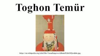 Toghon Temür