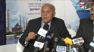 كل يوم: مصر تستطيع .. المؤتمر الوطني الأول لعلماء وخبراء مصر بالخارج