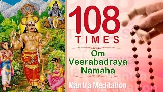 OM VEERABADRAYA NAMAHA | 108 Times | The wrath of RUDRA Chanting Mantra