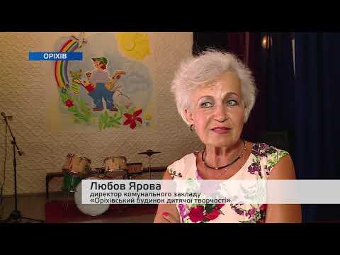 Телеканал TV5: В місті Запорізької області може з'явитись кінотеатр під відкритим небом