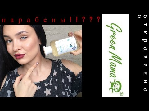 ПАРАБЕНЫ?!  |  откровенно о Green Mama