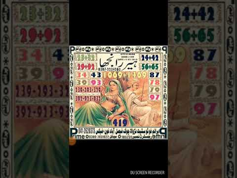53188366b Prize bond prime photo state new vip gouldon guess papers bond 1500 city H