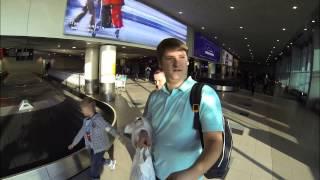 Серия №2:Перелет из Екатеринбурга в Москву. Аэропорт Кольцово и Домодедово.