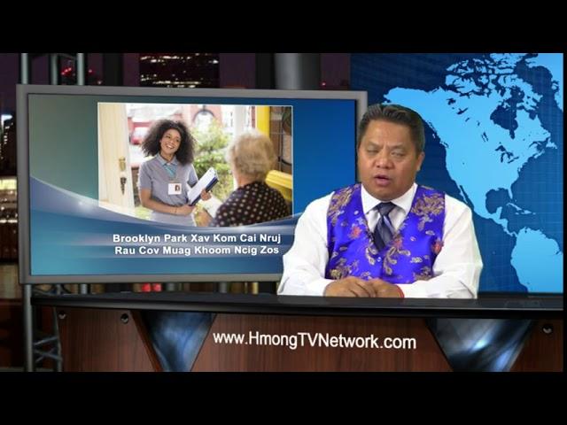Hmong TV Network Newscast 8/6/2018 - Xov Xwm Ntiaj Teb