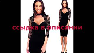 вечерние платья с алиэкспресс отзывы с фото