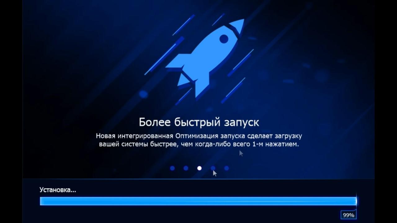 youtube com активация