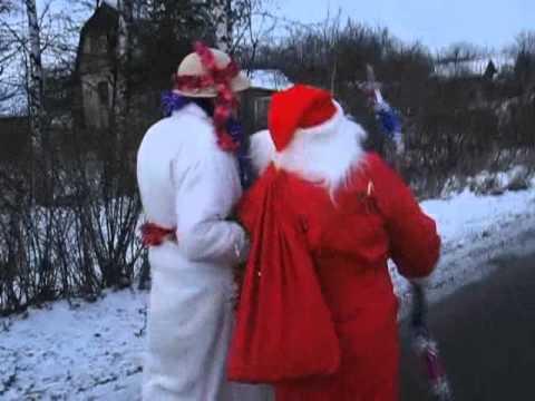 Пьяный Дед мороз.avi - YouTube