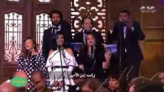اغنية هنو ابو الفصاد - صاحبه السعادة