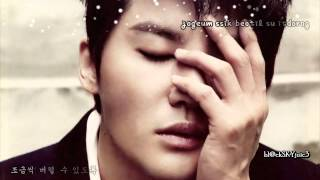 xiah junsu love is like a snowflake