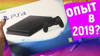 Playstation 4 Slim обзор  в 2019 | Опыт пользования PS4