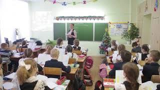 Урок математики в 4 классе НУМЕРАЦИЯ МНОГОЗНАЧНЫХ ЧИСЕЛ