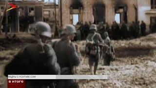 В России отмечают годовщину разгрома советскими войсками немецко-фашистских войск в Сталинградской б