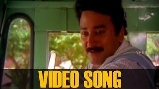 Muthani Munthiri Mani Nirayum Malayalam Movie Song     Pookalam Varavayi