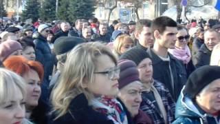 Краматорск митинг против блокады