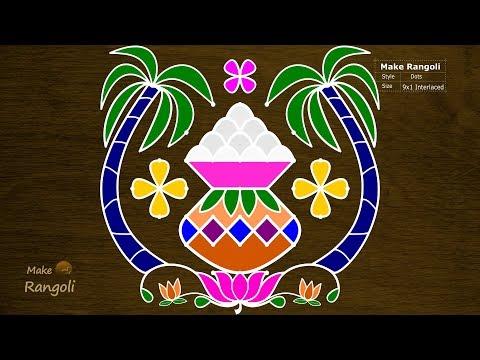 Pongal Pot Kolam | Bhogi Kundalu with 9x1 dots | Pongal Kolam | Sankranthi Muggulu