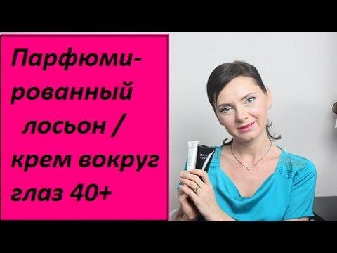 Интернет магазин профессиональной косметики Premium