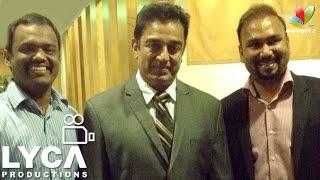 After Rajini, it's Kamal for Lyca Productions | New Movie | Marudhanayagam