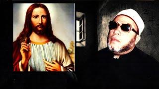 اقوى خطب الشيخ كشك التاريخية - محاكمة الصليب وشهادة المسيح