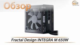 обзор Fractal Design Integra M 650W