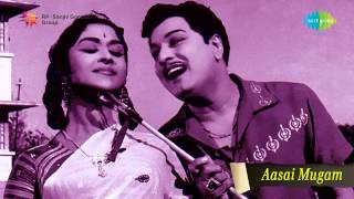 Aasai Mugam | Yeththanai song