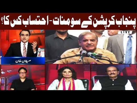 Be Naqaab - 13 October 2017 - Abb Takk