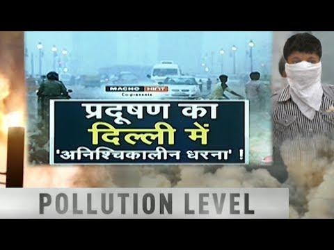 Delhi Air quality index below 400