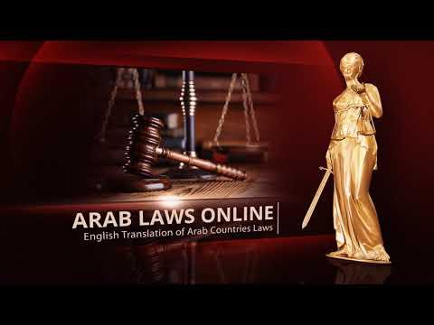 Arab Countries Laws II GCC Laws II Arab Laws Online II Online Arab Laws Translation II CLT