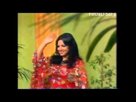 سميرة توفيق - رف الحمام