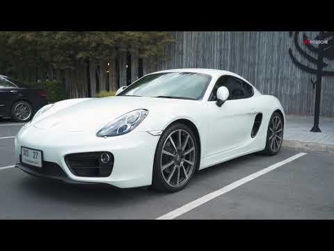 DJ. LoukBua & Porsche Cayman 981 - The Beauty Is Power