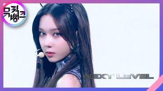 Next Level - aespa(에스파) [뮤직뱅크/Music Bank] | KBS 210625 방송