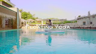 서울신라호텔 플로팅 요가 (Floating Yoga)