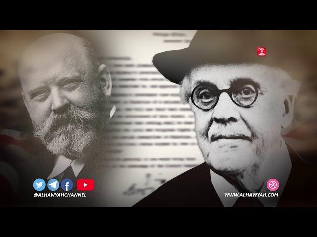 الفيلم الوثائقي أسرة روتشيلد