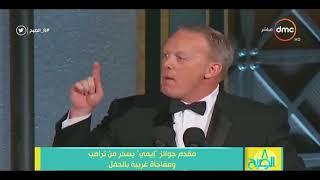 8 الصبح - مقدم جوائز