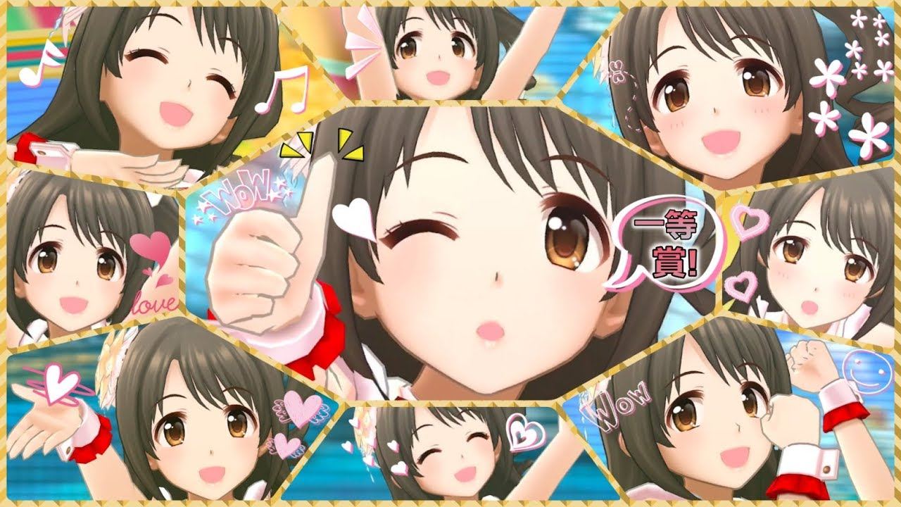 [デレステ 3D MV] 気持ちいいよね 一等賞 ! (tomoko9991さんの ...