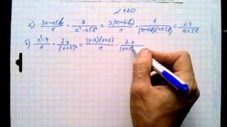 №120 алгебра 8 класс Макарычев