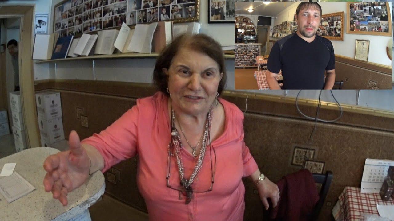 Отобедали в Кафе  ПАРОС  / Сусанна Христофоровна