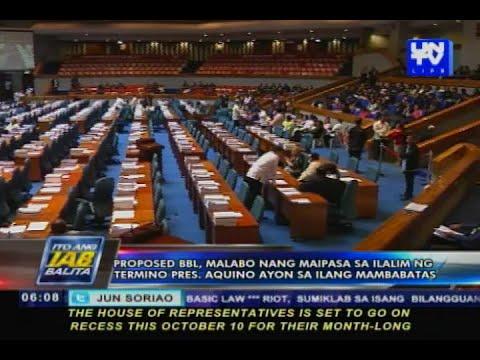 Proposed BBL, malabo nang maipasa sa ilalim ng Aquino admin ayon sa ilang mambabatas