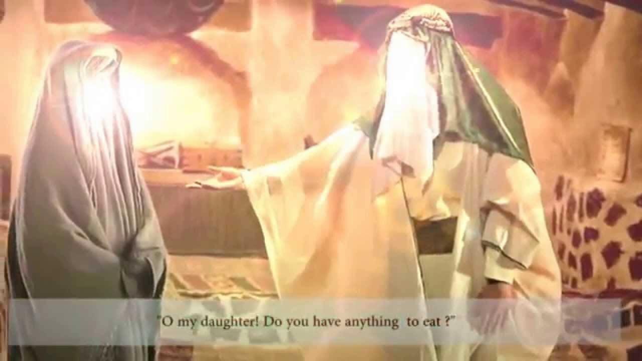 Download Surat Maryam read by Abdulbassit Abdussamad bittajweed