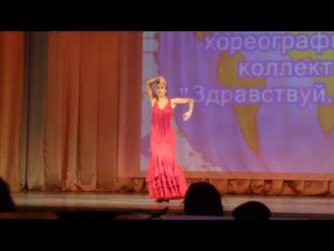 Alegrías. Anna Fedorova