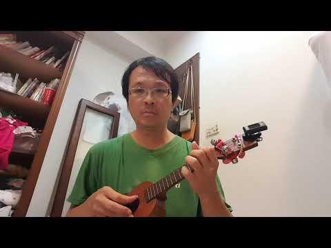 MY DEAR OLD SUNNY HOME【故郷の廃家】/ukulele Cover
