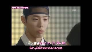 [Karaoke - Thaisub] Say yes - LOCO (로꼬) & Punch (펀치) VER.PARK BO GUM