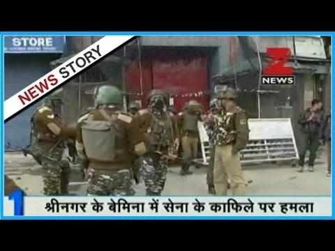 J&K: Army convoy attacked in Srinagar, many injured