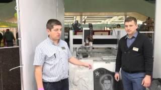 """Фрезеровальный станок """"Гравер 6"""" на выставке """"Некрополь 2016"""", Москва, ВДНХ"""