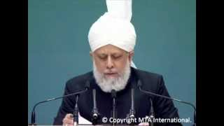 Friday Sermon: 1st June 2012 (Urdu)