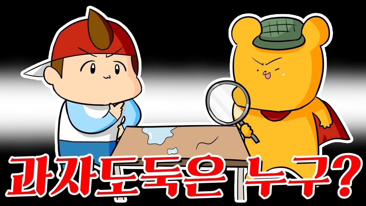 【타키포오】 포오탐정! 과자도둑을 잡아라! -캐릭온 애니